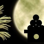 2019年の中秋の名月の時間帯はいつ?十五夜(月齢)との違いは?満月とは限らない?