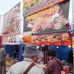 横田基地日米友好祭の食べ物屋台のメニューを紹介!ステーキやハンバーガーは美味しいの?