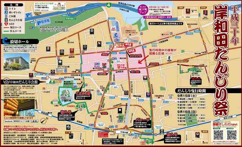 岸和田だんじり祭ルートマップ