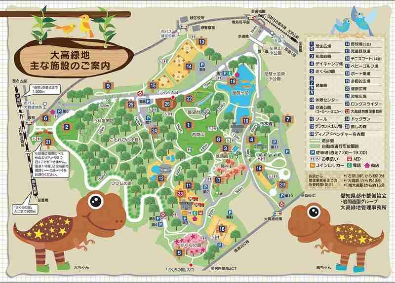 みずがめ座δ流星群の観測スポット大高緑地公園の園内マップ