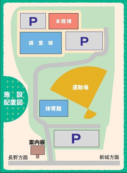 奥三河総合センターの場内マップ