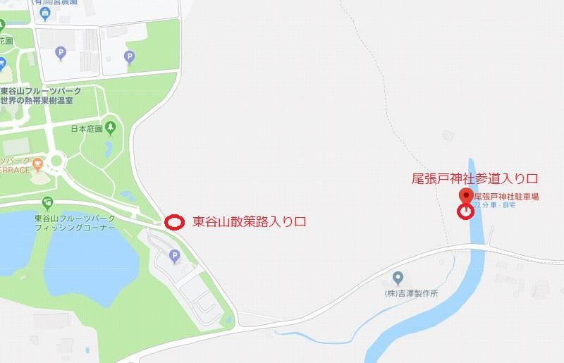 東谷山南側登山道入り口 尾張戸神社参道入り口