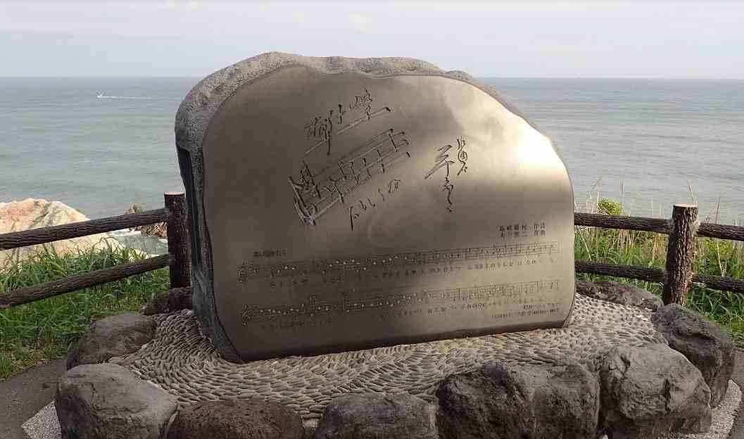 みずがめ座δ流星群のおすすめ観測場所 恋路が浜の「椰子の実」歌碑