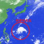 台風19号2019に続き20号ノグリーが発生!熱帯低気圧から急速に台風に発達!進路予想は?