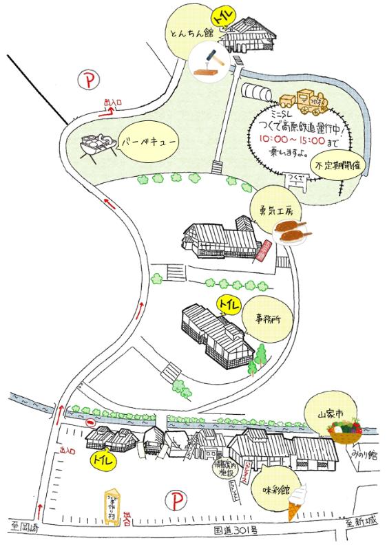 つくで手作り村の場内マップ